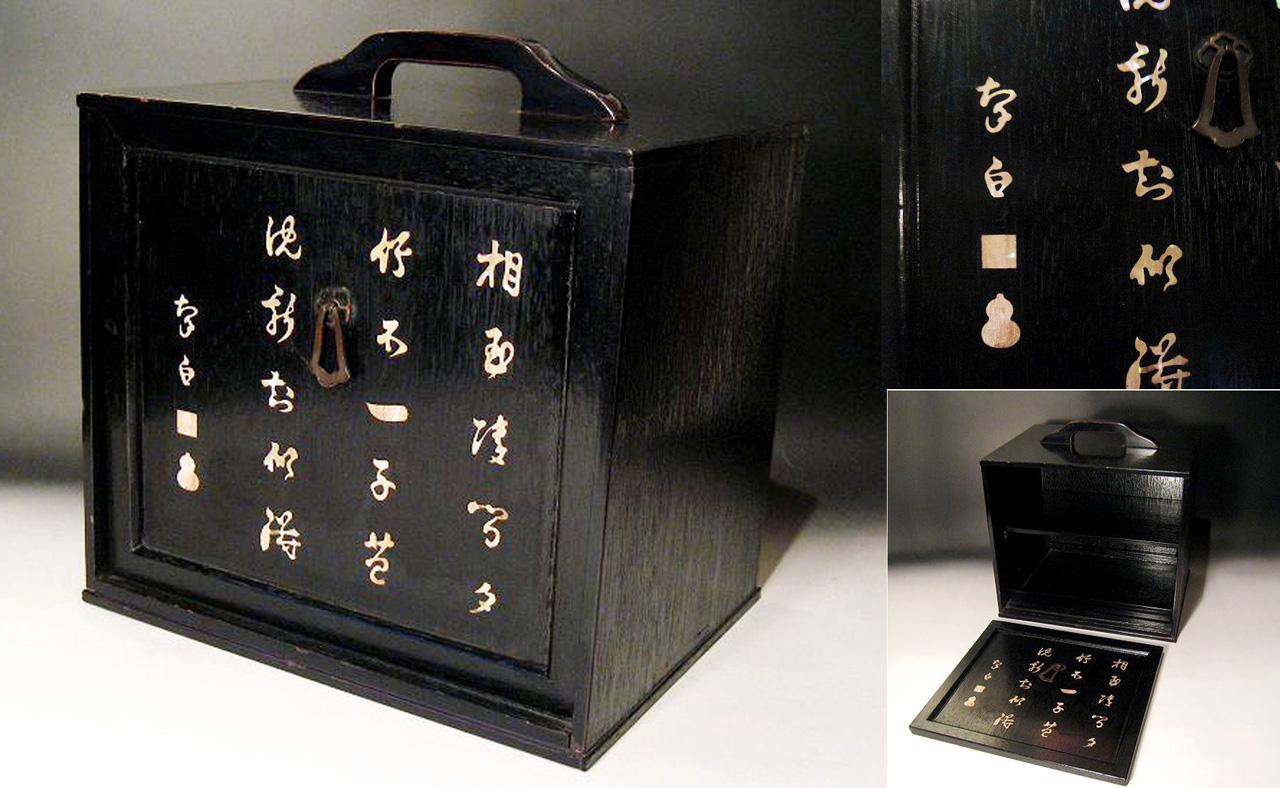 Special antique Items -蔵出逸...